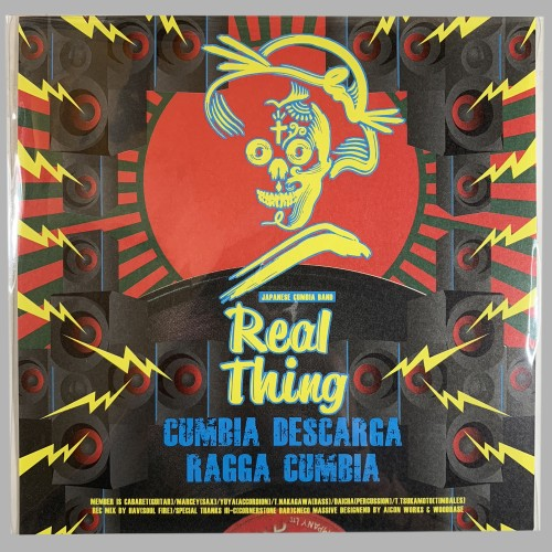 Real Thing (Japanese Cumbia Band) - Cumbia Descarga