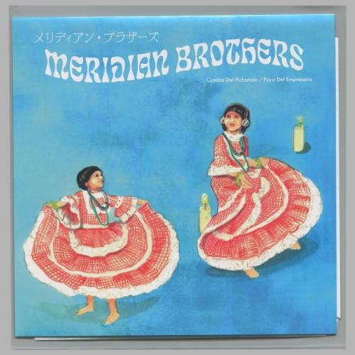 Meridian Brothers - Cumbia Del Pichamán