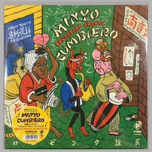 Minyo Cumbiero - From Tokyo To Bogota